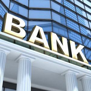 Банки Хворостянки
