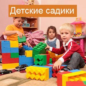Детские сады Хворостянки