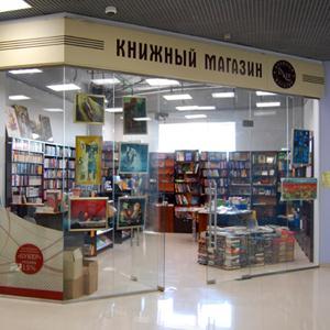 Книжные магазины Хворостянки