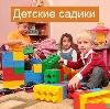Детские сады в Хворостянке