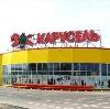 Гипермаркеты в Хворостянке