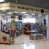 Книжные магазины в Хворостянке