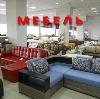 Магазины мебели в Хворостянке