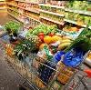 Магазины продуктов в Хворостянке