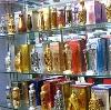 Парфюмерные магазины в Хворостянке