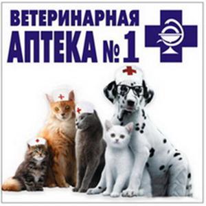 Ветеринарные аптеки Хворостянки